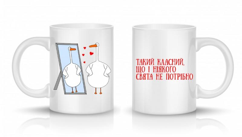 Чашка гусак