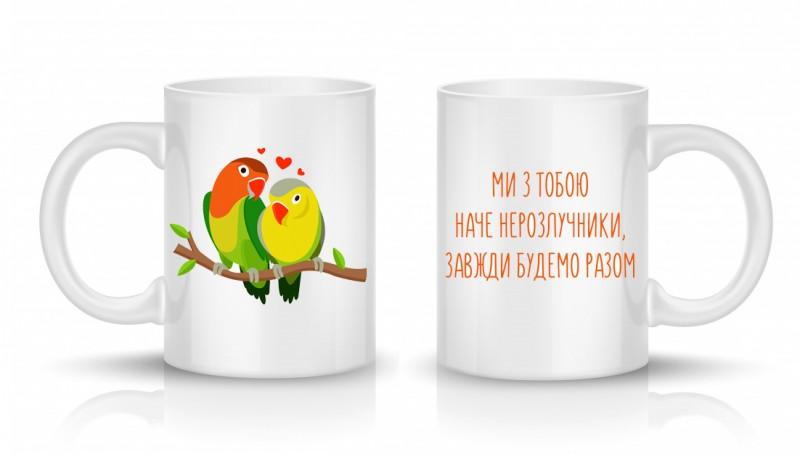 Чашка попугайчики